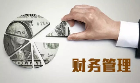 财务管理专业就业方向及就业前景分析2021