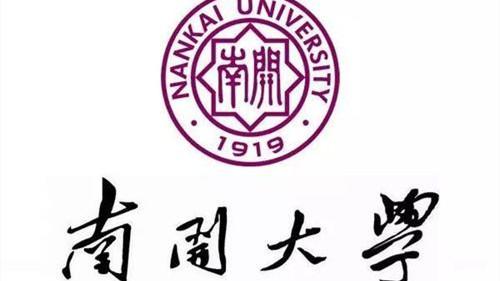 南开大学艺术类招生简章2021 南开大学艺术类专业招生简章