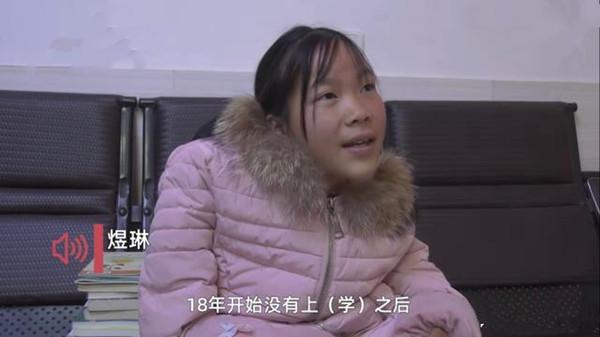 少女因病辍学4年写下500篇文章